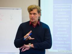 Семинар К.Даранана Екатеринбург